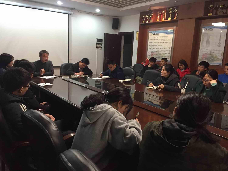 北京艺术学院何畅新浪微博_党总支副书记何冬林在会上讲话